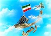 4 مستند فاخر یومالله 22 بهمن در همدان رونمایی میشود