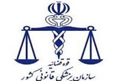 پزشکی قانونی: آمادگی 730 نفر برای اهدای جسد/جوانان تحصیلکرده در صدر