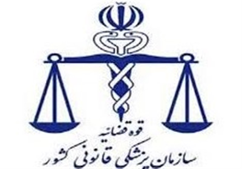 مدیرکل جدید پزشکی قانونی استان ایلام معرفی شد