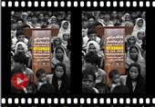گزارش تسنیم-1 : اولین تجربه متفاوت در ایران؛ در دادگاه محاکمه سوچی و فرمانده ارتش میانمار چه گذشت؟