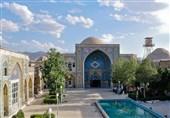 Sepahdari School in Arak: A Tourist Attraction of Iran
