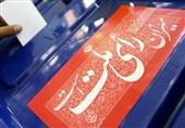 رأی مشروط نمایندگان به استانی شدن انتخابات مجلس