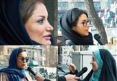 نظر شما در مورد این دخترها چیست؟ + فیلم