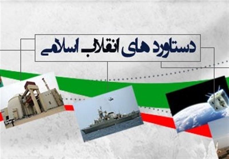 انقلاب اسلامی مردم و مسئولان را به یکدیگر نزدیک کرد