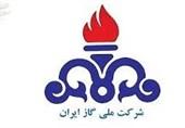 تعهد 100 هزار میلیارد ریالی شرکت گاز به سازمان هدفمندی یارانهها / وصول مطالبات از مردم با رعایت موازین قانونی
