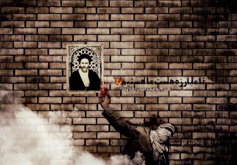یک چهارم شهدای استان یزد دانشآموز هستند