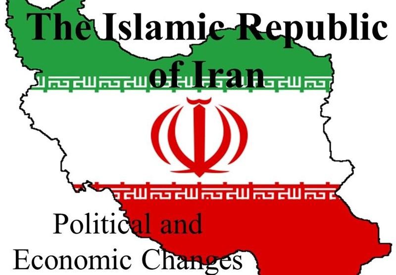 İran Dünyanın 13. Güçlü Devleti