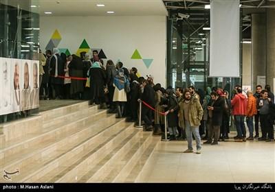 ششمین روز سیوششمین جشنواره فیلم فجر