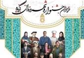 رویکرد جشنواره شهروندان برگزیده حفظ کرامت شهروندان همدانی است