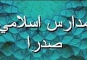 مدارس علوم و معارف اسلامی صدرا «پایگاه مهربانی» میشوند