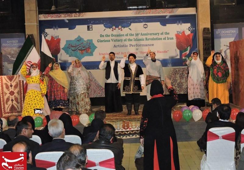 اسلام آباد | انقلاب اسلامی ایران کی پرشکوہ کامیابی کی 40ویں سالگرہ پر پروقار تقریب + تصاویر