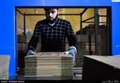 تهران  96 هزار فرصت شغلی در طرح اشتغال فراگیر استان تهران ایجاد میشود