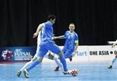 فوتسال قهرمانی آسیا  ازبکستان با شکست عراق به مقام سوم رسید
