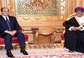 رونمایی از طرح السیسی برای حل بحران یمن در دیدار با سلطان قابوس