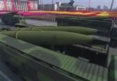 کره شمالی یک موشک بالستیک جدید آزمایش کرد