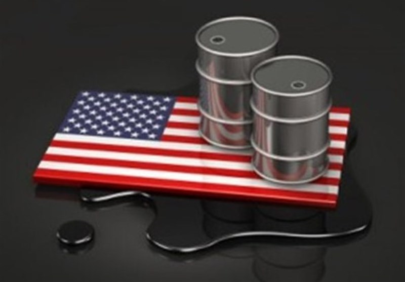 US Govt. Selling Tainted Crude, Exxon, Others Say