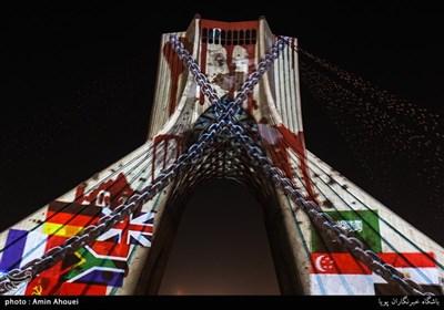 اجرای ویدیو مپینگ بر دیواره برج آزادی به مناسبت دهه فجر و سی و نهمین سالروز پیروزی انقلاب اسلامی ایران