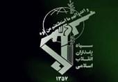 Devrim Muhafızlarından Sert Kınama / İslam Ülkeleri Ümmete Ve Tarihe Bunun Cevabını Veremez