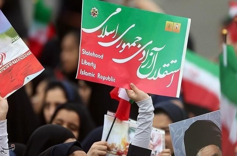 مسیرهای راهپیمایی یومالله 22 بهمن کاشان اعلام شد