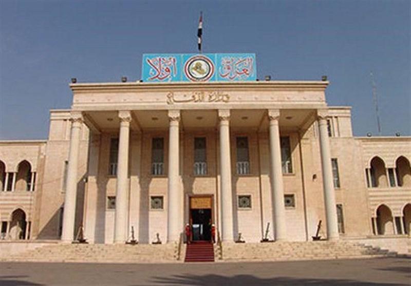 Irak Savunma Bakanlığı Bütçesinden Peşmerge'ye 56,6 Milyon Dolar