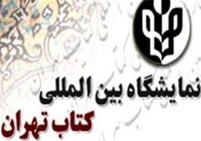 چرا نمیتوان نمایشگاه کتاب تهران را دیجیتالی برگزار کرد؟