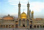 استاندار قم: تعطیلی حرم حضرت معصومه(س) و مسجد جمکران تا پایان فروردین ادامه دارد
