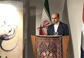 US-Led Attacks on Syria to Promote Terrorism: Iranian Envoy