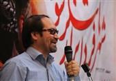سروده شاعر افغانستانی برای پیروزی انقلاب اسلامی ایران