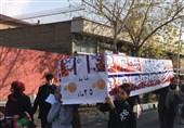 «22 بهمن 96»- 3| تشییع نمادین تابوت رژیم صهیونیستی در تهران + تصاویر