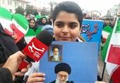 بازتاب «22 بهمن 96»-1|آسوشیتدپرس: ایرانیها شعار 'مرگ بر آمریکا' و 'مرگ بر اسرائیل' سر دادند