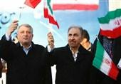 نجفی: امروز پیشبینی رهبر انقلاب درباره 22 بهمن تماشایی محقق خواهد شد