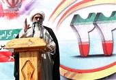 بوشهر| بصیرت، ولایتمداری و استکبار ستیزی پیام راهپیمایی 22 بهمن است