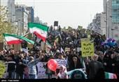 گزارش کامل خبرنگاران تسنیم از «#22بهمن_تماشایی» در تهران