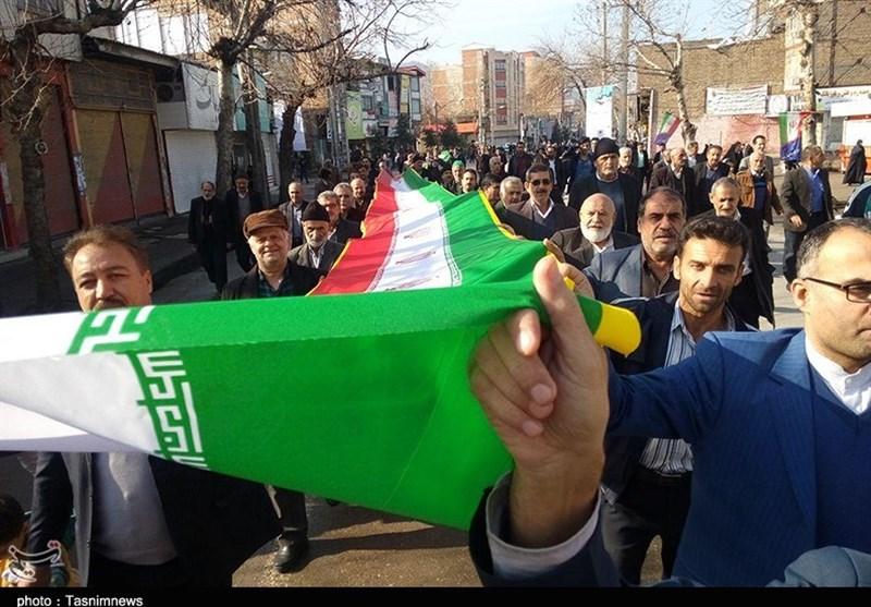 US Still Iran's Archenemy: Rally Statement