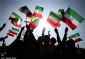 People in Iran's Capital Participate in Revolution Anniversary Rallies