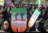 دعوت شورای نگهبان از مردم برای حضور در راهپیمایی 22 بهمن