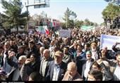 بیانیه جبهه مردمی برای حضور مردم در راهپیمایی 22 بهمن