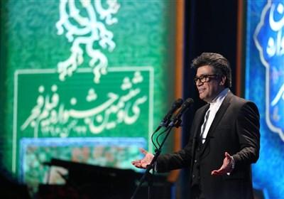 اختتامیه ای سی وششمین جشنواره فیلم فجر آغاز شد