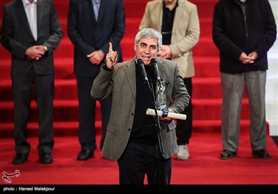 Iran's Fajr Film Festival Announces Winners