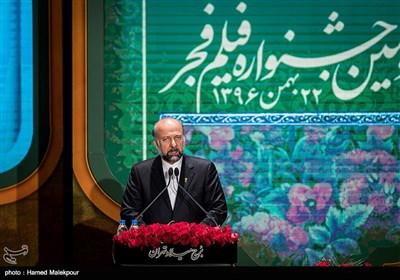 سخنرانی محمدمهدی حیدریان رئیس سازمان سینمایی در مراسم اختتامیه سیوششمین جشنواره فیلم فجر