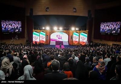 مراسم اختتامیه سیوششمین جشنواره فیلم فجر