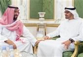 Washington Post: Arabistan Ve BAE Yüzyılın Anlaşmasını Destekliyor