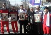 پویش 13 هزار شهید ناجا در یوم الله 22 بهمن+عکس
