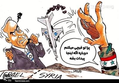 کاریکاتور/ سرنگونی جنگنده اسرائیلی
