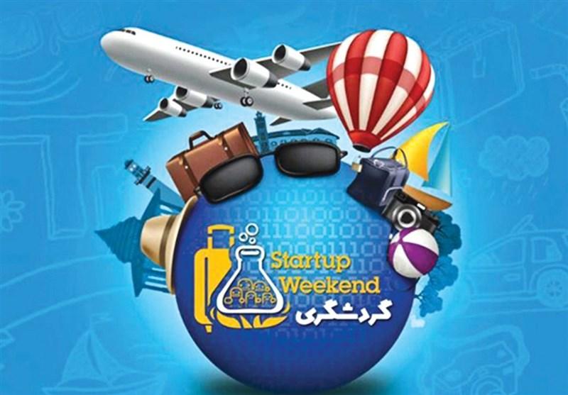 ایران امکان تولید 70میلیون سفر در 365 روز را دارد/چگونگی کاهش تخلفات نوروزی