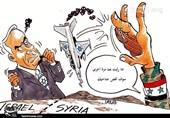 کاریکاتیر// اسقاط مقاتلة اسرائیلیة