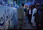 زاهدان| نمایشگاه دفاع مقدس در سیستان و بلوچستان به روایت تصویر
