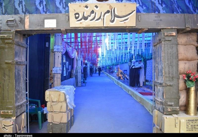 تهران| نخستین جشنواره نمایش دفاع مقدس در بهارستان اجرا میشود