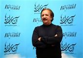سینمای مجیدی در تلویزیون راه افتاد