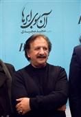 اکران افتتاحیه فیلم سینمایی آنسوی ابرها